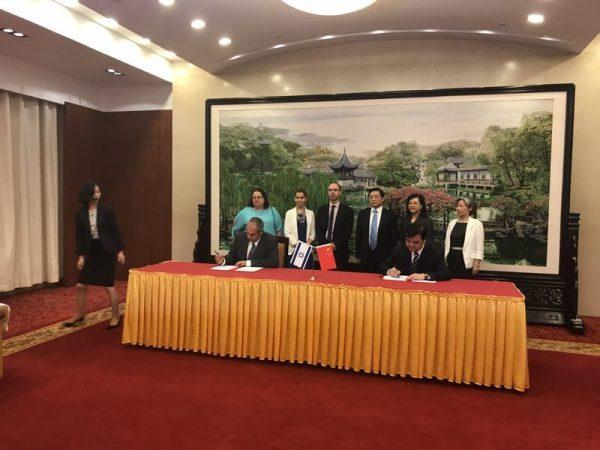 נציגי המשרד להגנת הסביבה ופרובינציית ג'יאנג-סו חתמו על מזכר הבנות לקידום פרויקטים וטכנולוגיות ישראליות